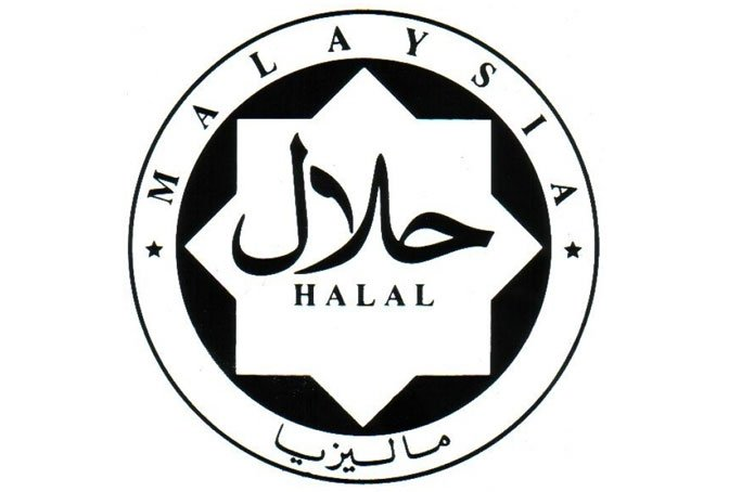 Korean exports of Halal food predicted to double by 2017