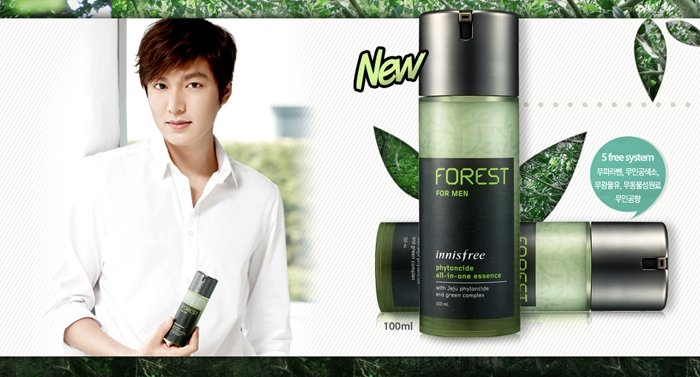 Sales of men's cosmetics on the rise in Korea