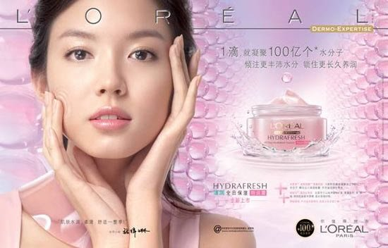 L'Oréal reduces price of its products in China in reponse to lower importation taxes
