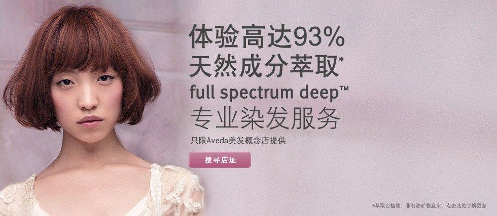 Asian natural and organic cosmetics market booms as consumer awareness grows