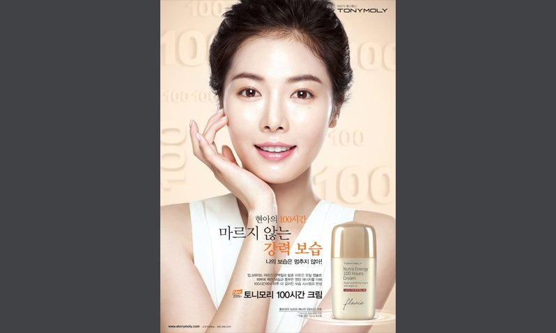 South Korean cosmetics brand Tonymoly to expand in China; expects to raise KRW88.8 billion from debut on Seoul bourse