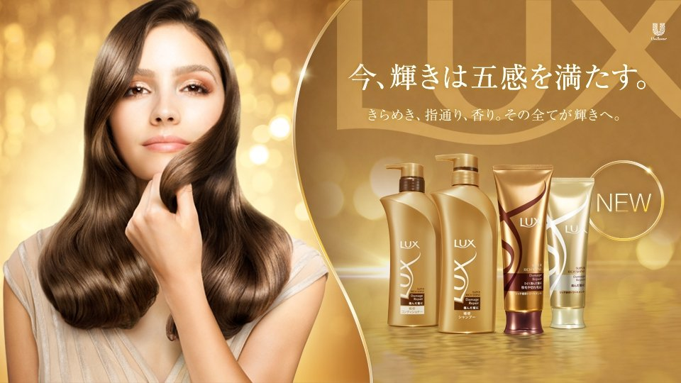 Unilever sidesteps product registration with new e-commerce platform in China