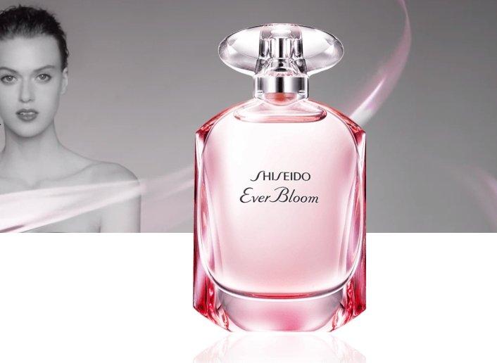Weak yen forces brand cull at Shiseido