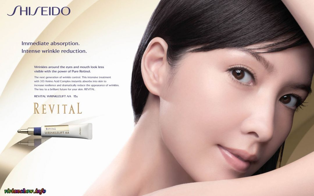 Shiseido CEO: Japanese brands need more emotional appeal