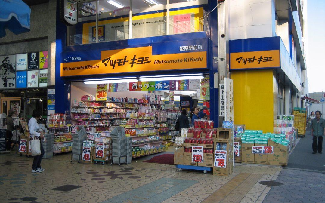 Matsumotokiyoshi to open first overseas store in Thailand