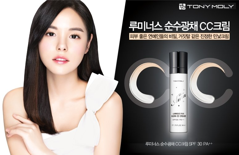 Korean beauty brand Tonymoly to enter European Sephora stores