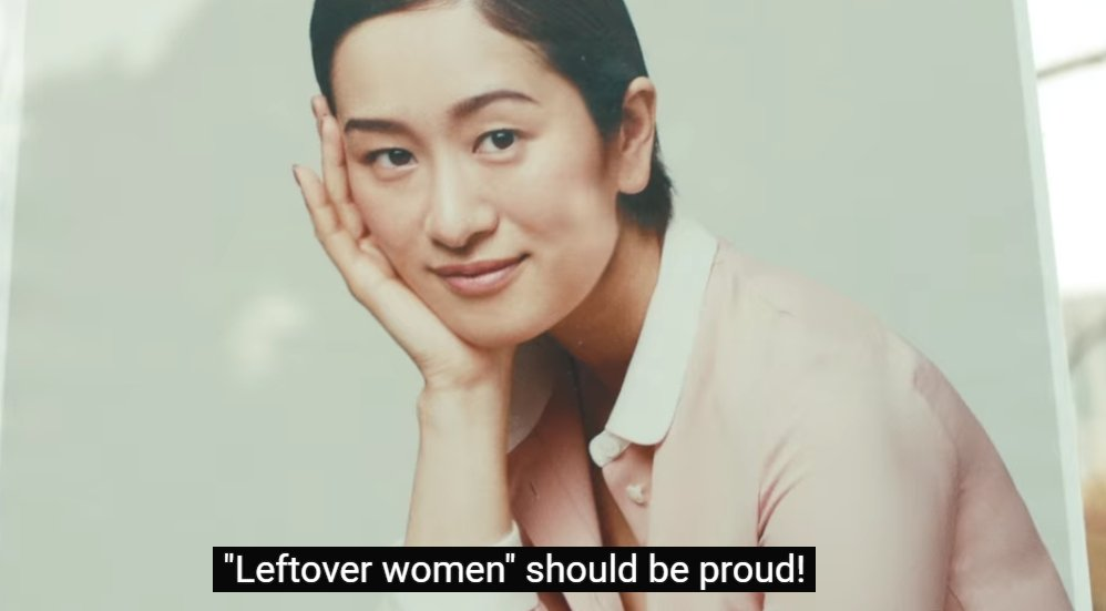 SK-II celebrates Chinese 'leftover women' in #ChangeDestiny viral campaign