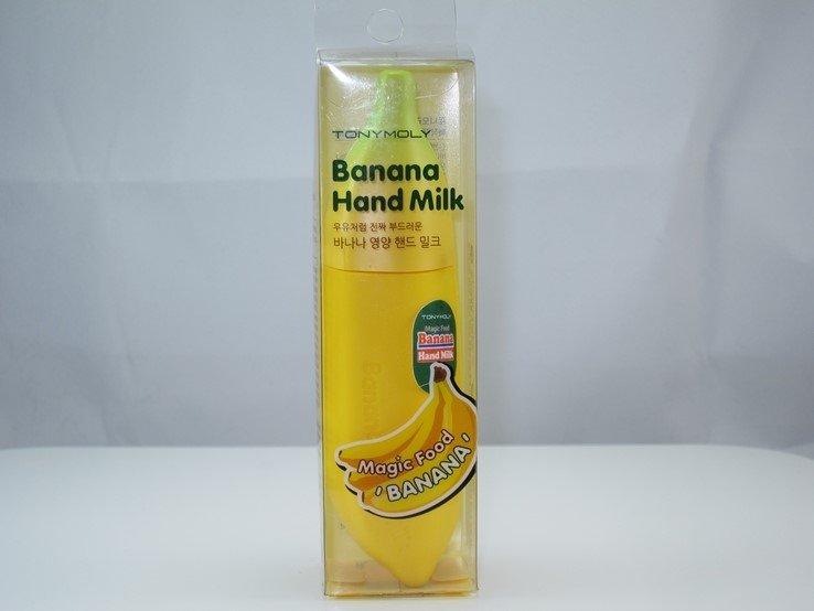 Tony Moly – Magic Food Banana Hand Milk