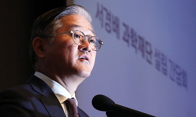 AmorePacific CEO sets up science foundation