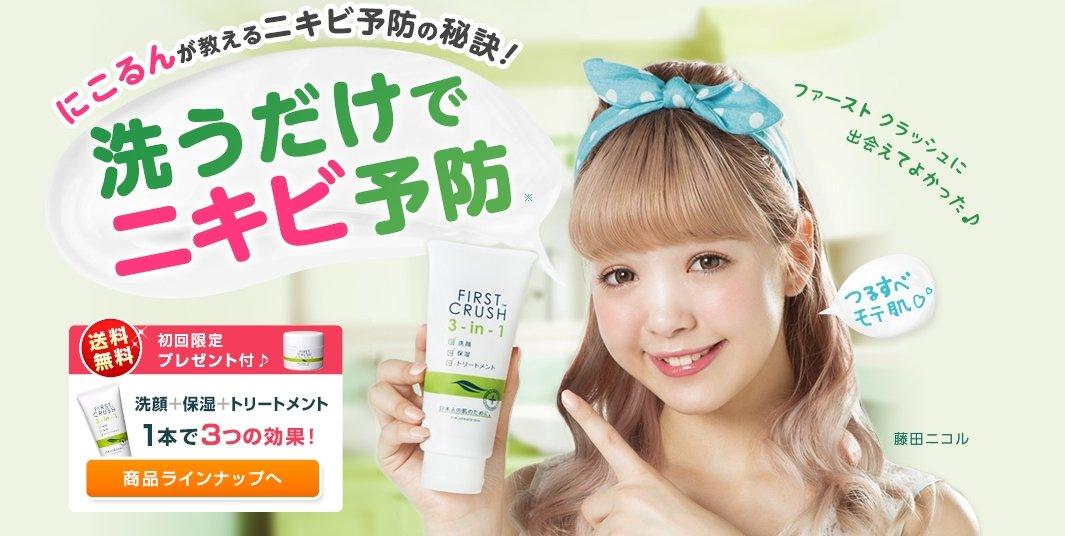 Avon Japan seeks to relist in Tokyo as Back in Profit