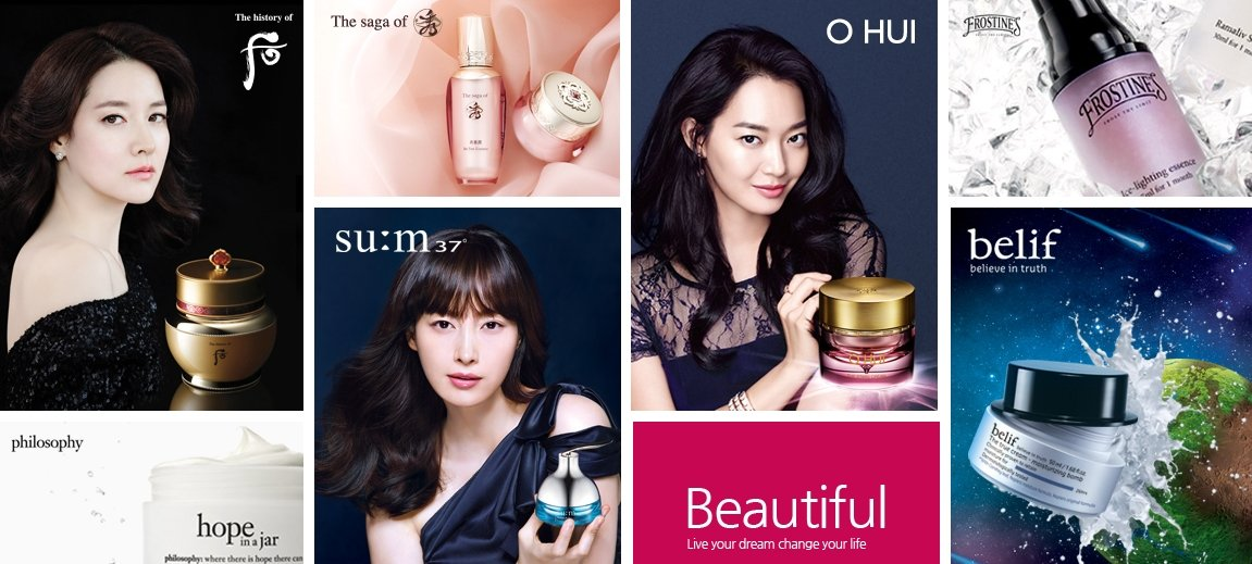 Did China suspend operations at LG Household & Health Care's cosmetics plant?