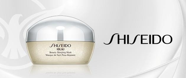 Shiseido builds Singapore presence with new R&D hub