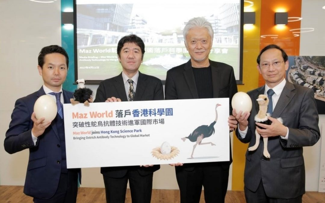 Maz World and Zeal Cosmetics to bring ostrich antibody technology to China with Hong Kong R&D hub