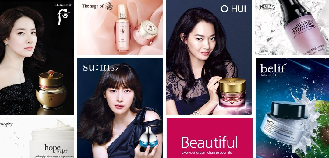 What THAAD? Luxury cosmetics boost earnings at LG Household & Health Care