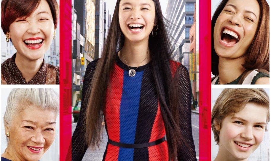 Shiseido sells Kyoto unit to Osaka Soda Co