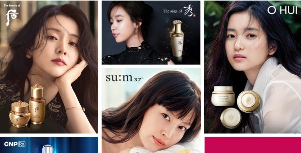 Record profit for LG Household & Health Care as cosmetics sales soar