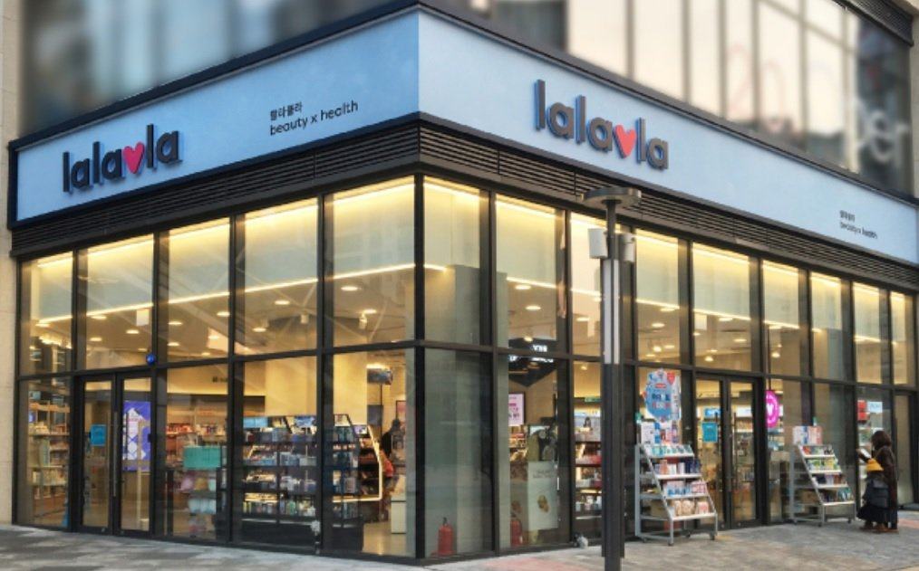 Enter Lalavla: GS Retail unveils new name for Watsons in Korea
