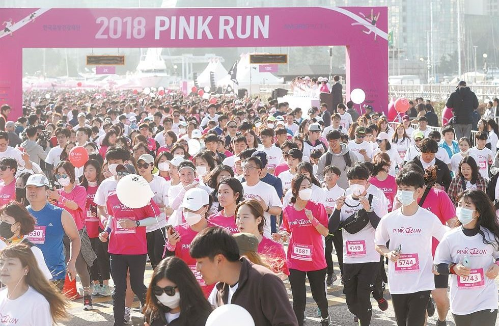AmorePacific holds Pink Run marathon events to raise money for breast cancer awareness