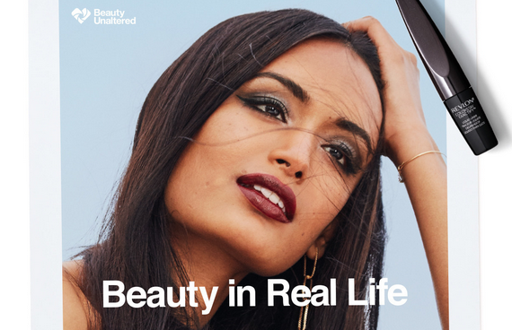 CVS Pharmacy launches 'Beauty in Real Life' campaign