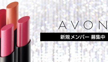 LG Household & Health Care buys Avon Japan for ¥10.5 billion