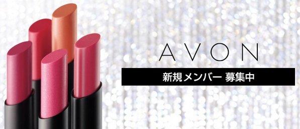 LG Household & Health Care buys Avon Japan for ¥10.5 billion