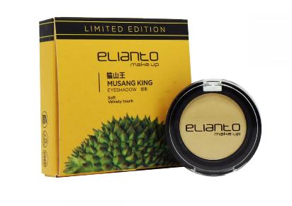Malaysian cosmetics brand Elianto Make Up launches durian-inspired range