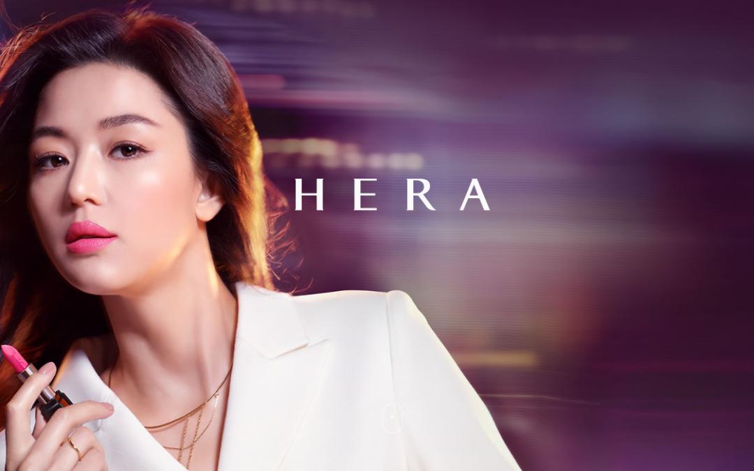 K-beauty's Hera opens Singapore store