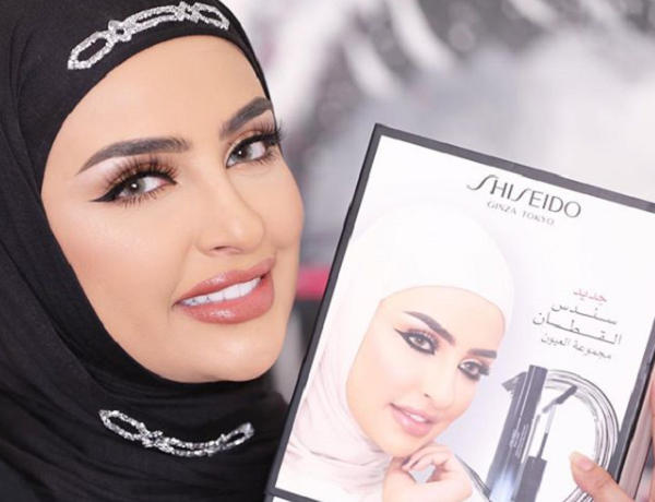 Max Factor et al dump Kuwaiti influencer Sondos Alqattan over Filipino maid scandal