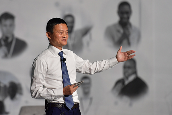 Alibaba founder announces US$10 million investment for African entrepreneurs