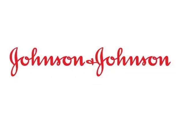 Johnson & Johnson announce plans to buyout Ci:z Holdings Co
