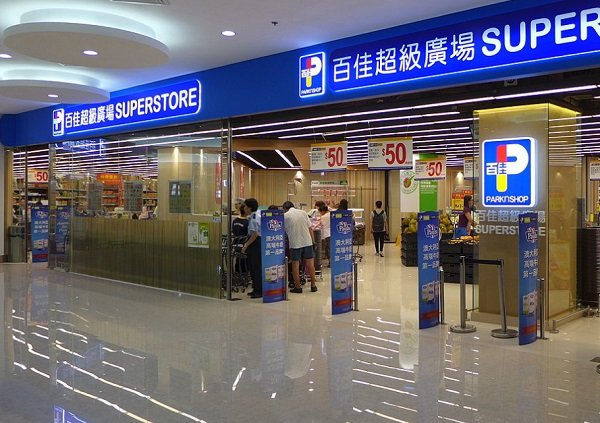 AS Watson and Yonghui team up to create largest grocery retailer in Guangdong