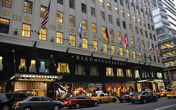 Bloomingdales set to reveal cosmetics' floor makeover