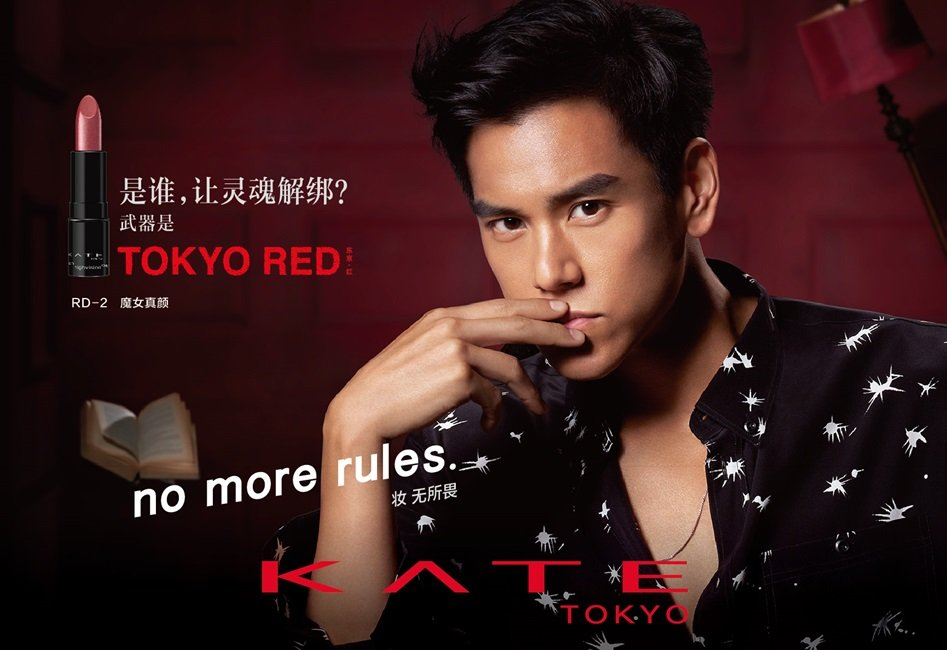 Kanebo's Kate announces new global strategy as Eddie Peng joins as brand ambassador