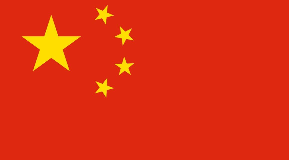 China's FDA tightens up cosmetics marketing regulations