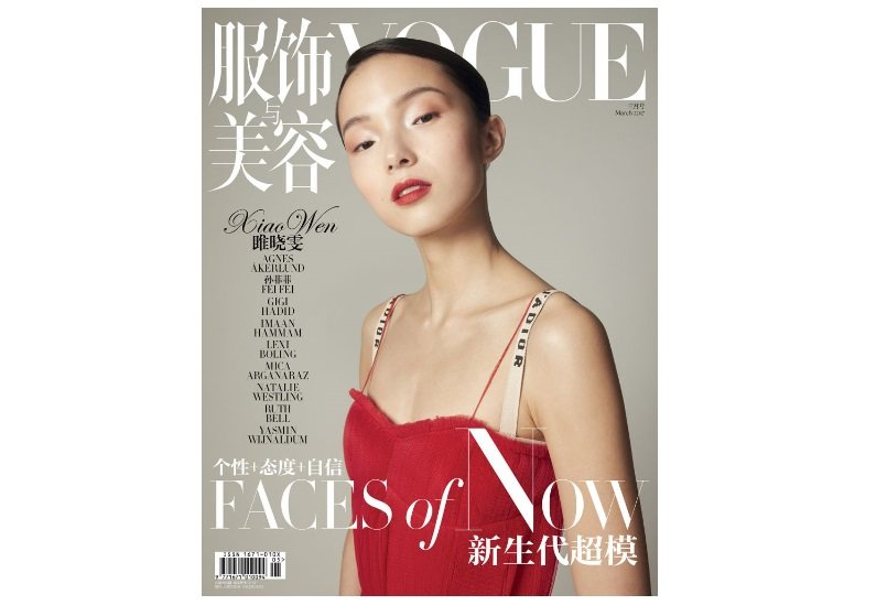 Asia is the future: Conde Nast pins hope on China as US/Europe earnings drop