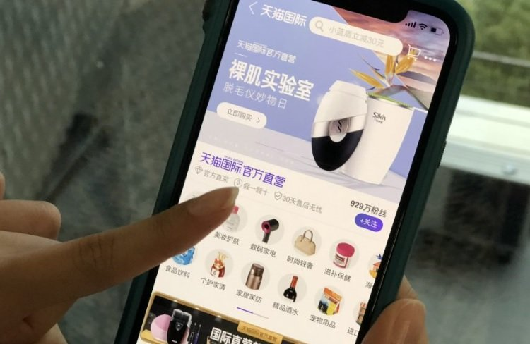 We've got this: Tmall Global launches support services for international brands