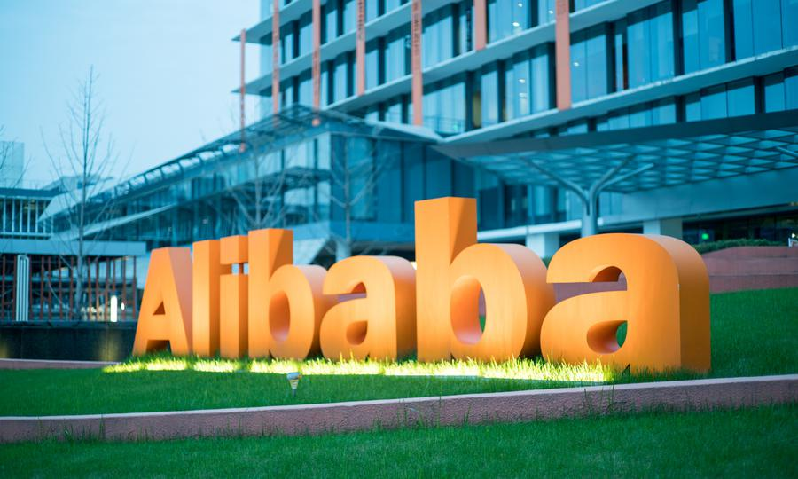 Alibaba: is the retail giant set to raise $20 billion through a secondary listing in Hong Kong?